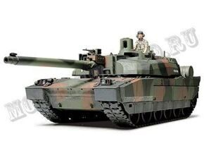 French MBT Leclerc Series 2.